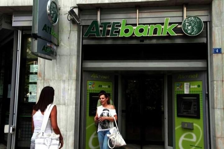 Απεργούν από σήμερα οι εργαζόμενοι στην Αγροτική Τράπεζα