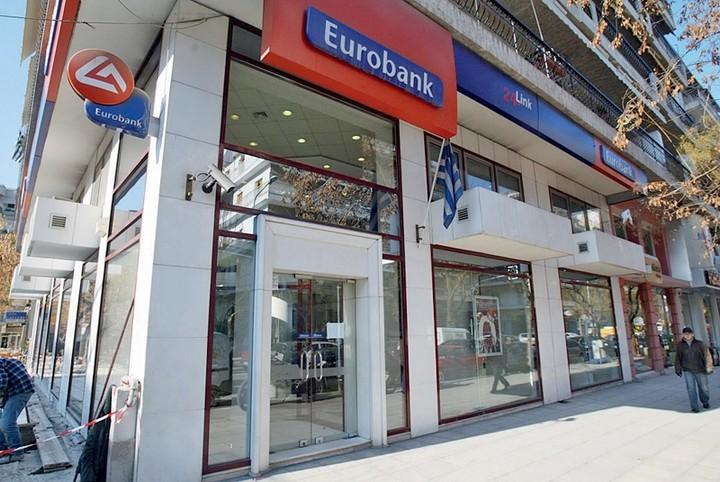 Aναλυτές Eurobank: Στο 7,1% θα ανέλθει η ύφεση το 2012