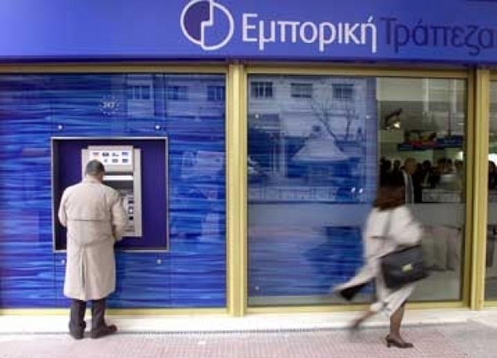 Πρόταση εξαγοράς της Emporiki bank από την Alpha