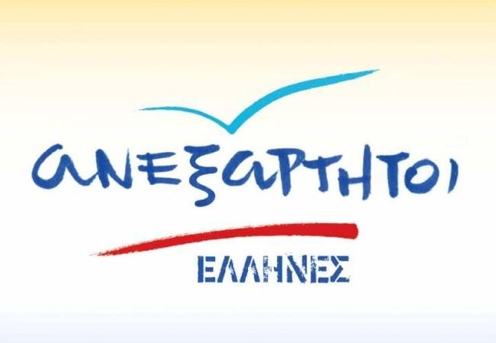 Ανεξ. Ελληνες: Aίτημα ονομαστικής ψηφοφορίας για το ν/σ του υπ. Παιδείας