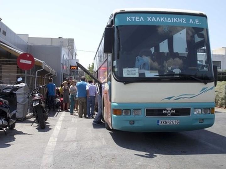 Λιγότερες μετακινήσεις στη Χαλκιδική με το ΚΤΕΛ