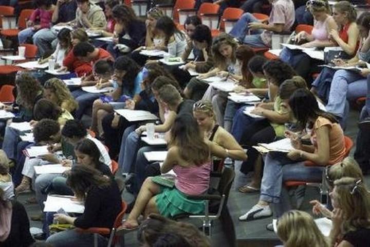 Πιο φθηνά δίδακτρα στο Ανοικτό Πανεπιστήμιο