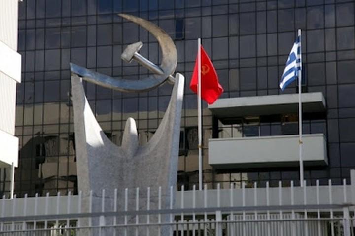 ΚΚΕ: «Όχι» στη φορολογική εξόντωση της λαϊκής οικογένειας