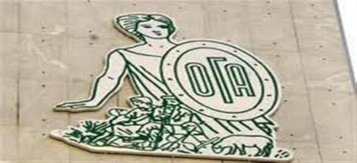 Δεν θα πληρωθούν τα οικογενειακά επιδόματα από τον ΟΓΑ