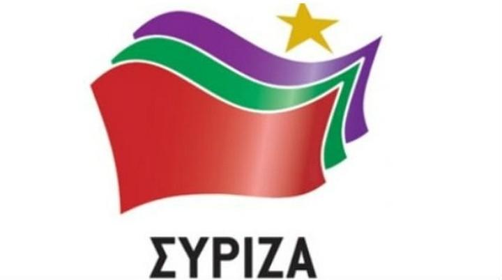 ΣΥΡΙΖΑ: Αντεργατικό και αντισυνταγματικό το μέτρο της εφεδρείας