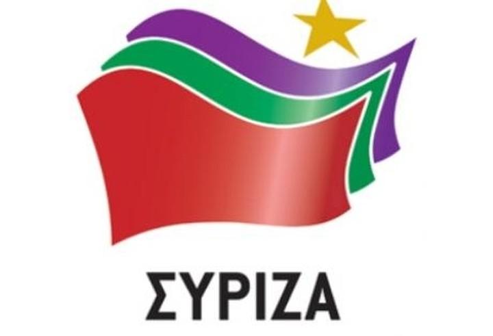 Απάντηση ΣΥΡΙΖΑ στην έκκληση ενότητας από τον Αντ.Σαμαρά