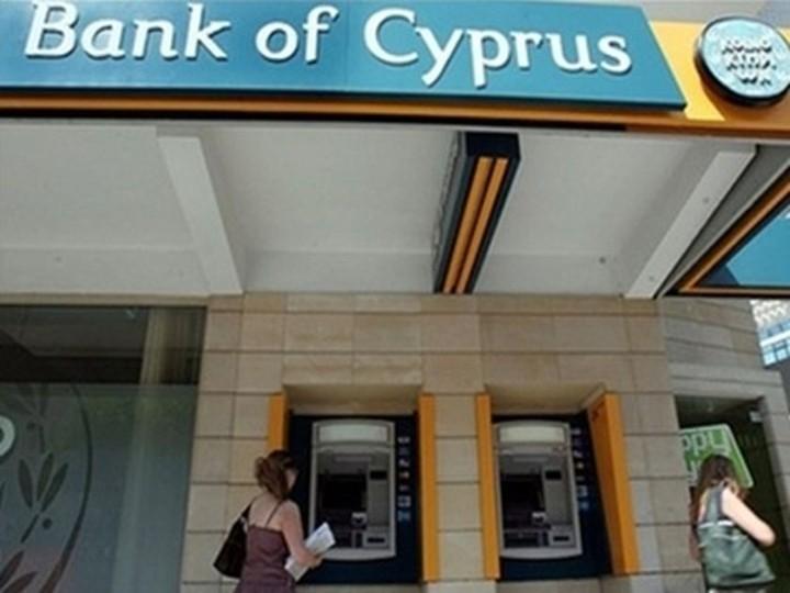 Τράπεζα Κύπρου: Την παραίτησή του από το δ.σ. υπέβαλε ο Μ. Μαυρομμάτης