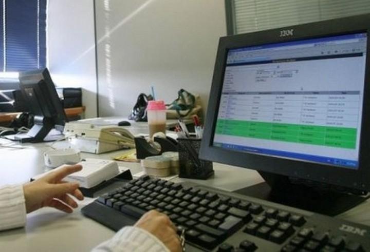Πως θα ενημερωθείτε για τις δόσεις του φόρου σας μέσω Taxisnet