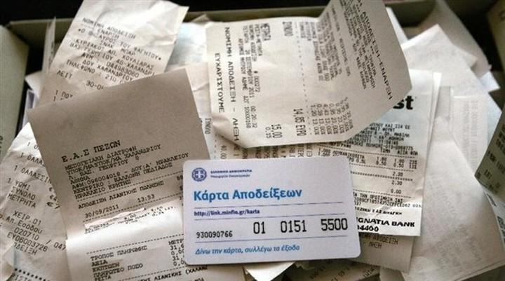 Μαυραγάνης: Τι αλλάζει σε τεκμήρια, αποδείξεις και φοροαπαλλαγές