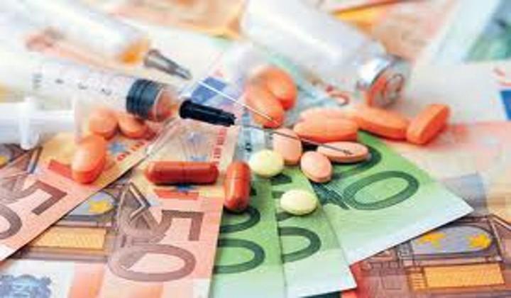 Πλήρωσα τα φάρμακα από την τσέπη μου. Πως θα πάρω πίσω τα λεφτά;