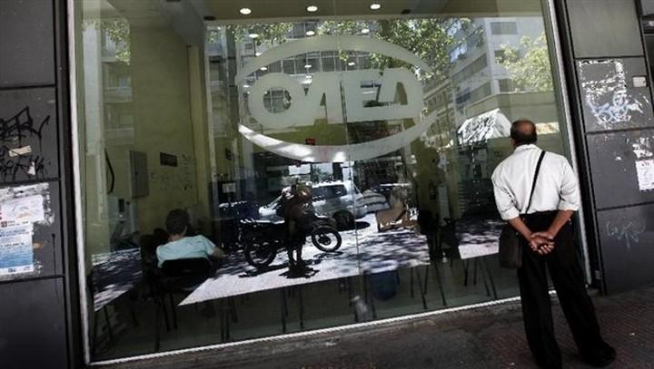 ΕΣΕΕ: 3,95 δισ. ευρώ κοστίζει η ανεργία στην ελληνική οικονομία