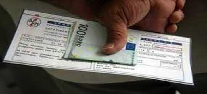 «Πληρώστε 50 ευρώ και θα σας σβήσουμε το χαράτσι από το λογαριασμό της ΔΕΗ»