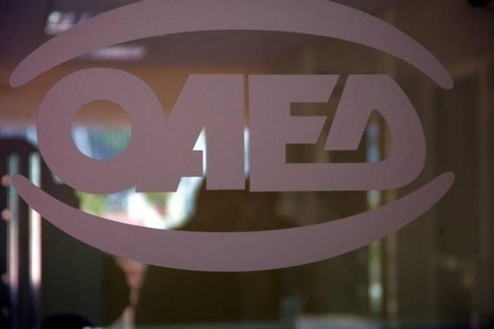 Ποιοι δικαιούνται τα 9 νέα προγράμματα του ΟΑΕΔ