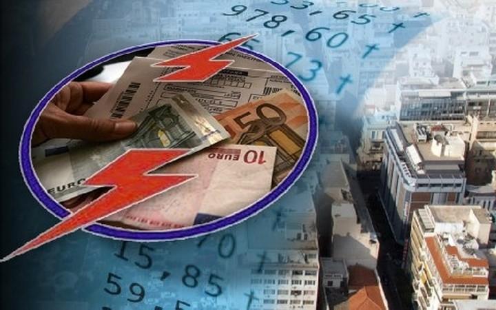 Συμψηφισμός χρεών για την κάλυψη των οφειλών του Δημοσίου προς τη ΔΕΗ