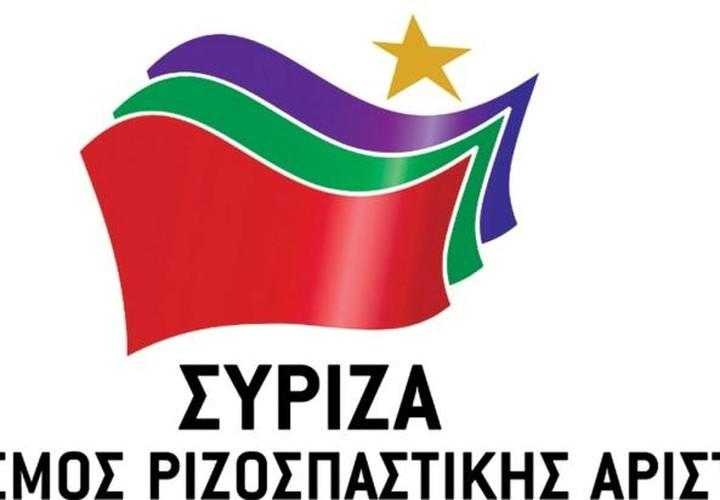 Ενημέρωση από τον υπ. Εργασίας για τις προωθούμενες περικοπές ζητεί ο ΣΥΡΙΖΑ