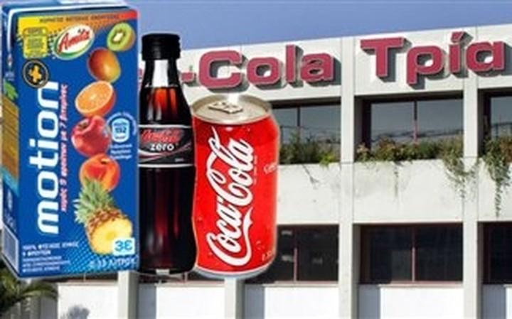 Βρέθηκαν βακτήρια σε συκευασίες Amita Motion τι απαντά η Coca Cola 3E