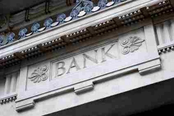 """Τροπολογία για τις τράπεζες """"ενισχύει"""" τις ΑΜΚ κατά €40 εκατ."""