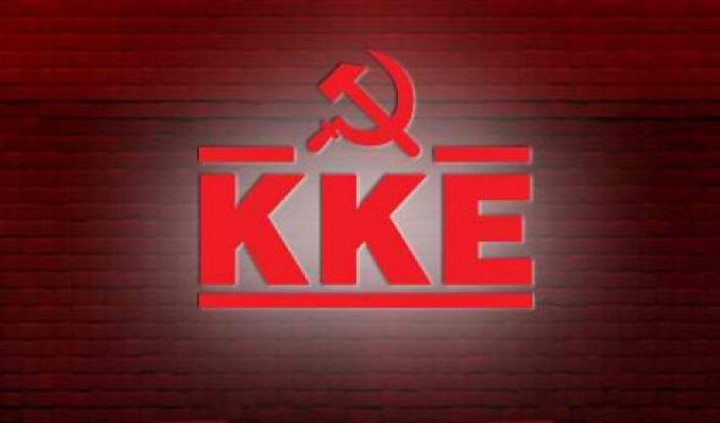 KKE: Κόκκινη γραμμή μπορούν να βάλουν μόνοι οι εργαζόμενοι