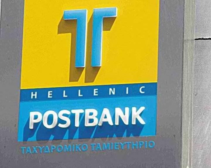 ΣΥΡΙΖΑ: Mελέτη της Alvarez & Marsal αναφέρει ότι το ΤΤ είναι βιώσιμο