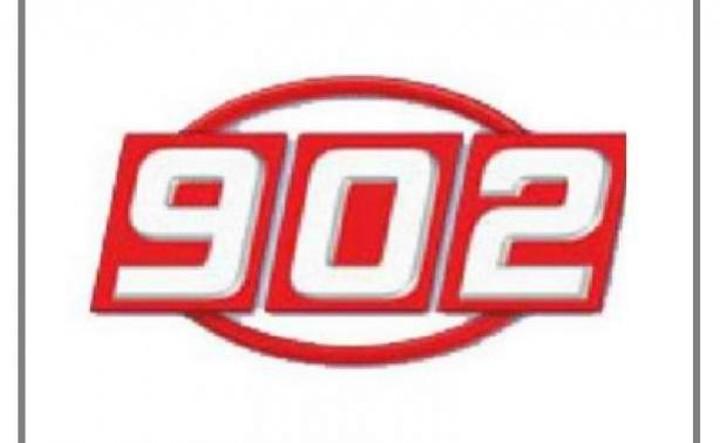 ΚΚΕ: Kλείνει την τηλεόραση του 902
