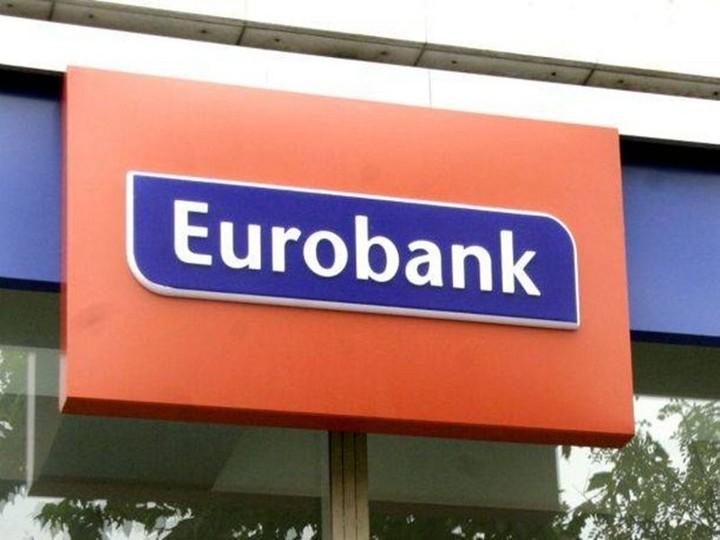 Σύμβαση συνεργασίας με το ΕΤΕΑΝ υπέγραψε η Eurobank
