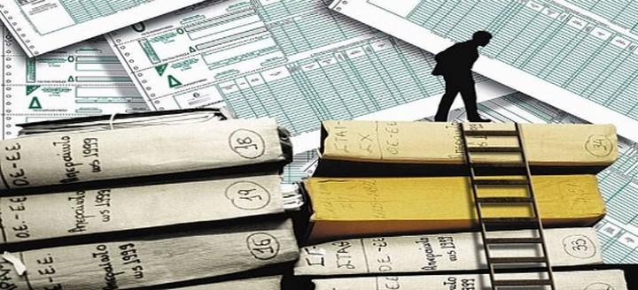 Πως να κλείσετε τα βιβλία σας χωρίς να εξοφλήσετε τα χρέη σας