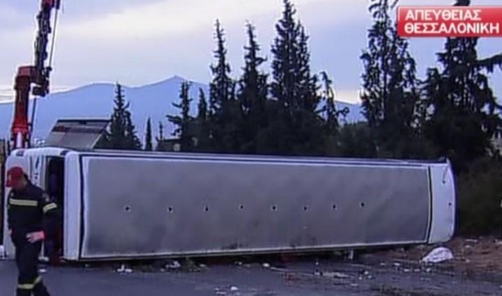 Tέσσερις νεκροί τουρίστες από ανατροπή λεωφορείου στη Θεσσαλονίκη