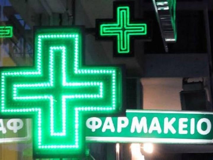 Kλειστά τα φαρμακεία στην Αθήνα
