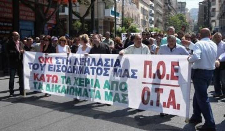Καταλήψεις δημαρχείων και ΧΥΤΑ προαναγγέλει η ΠΟΕ - ΟΤΑ