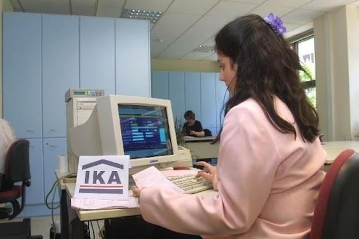 ΙΚΑ: Μειωμένες οι εργοδοτικές εισφορές από τον Σεπτέμβριο
