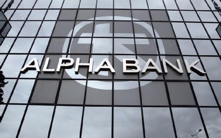 Alpha Bank: Η οικονομία εμφανίζει σημάδια ανάκαμψης