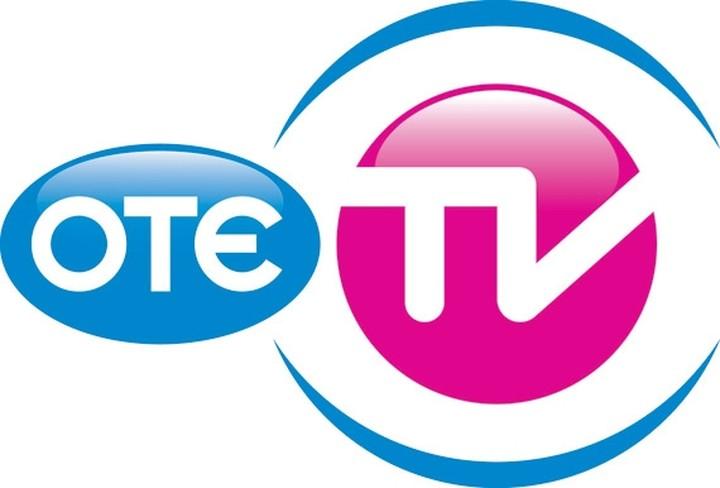 Η εθελουσία και ο ΟΤΕ tv