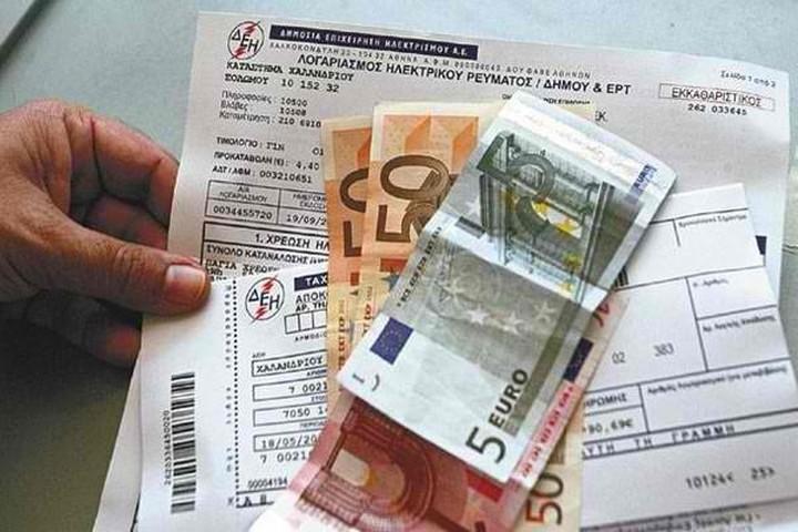 Ξεπέρασαν το 1 εκατ. οι αιτήσεις για διακανονισμό χρεών στη ΔΕΗ