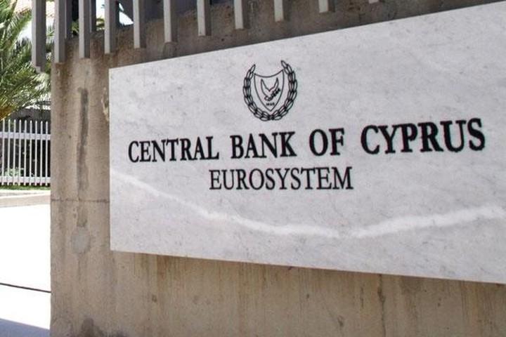 Financial Times: Βοήθεια από την Ελλάδα θα ζητήσει η Κύπρος