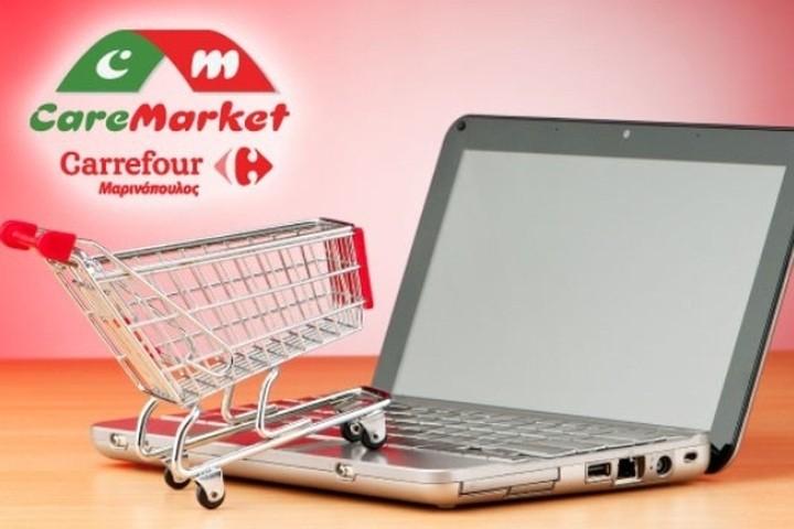 Το πρώτο online σούπερ μάρκετ στην Ελλάδα