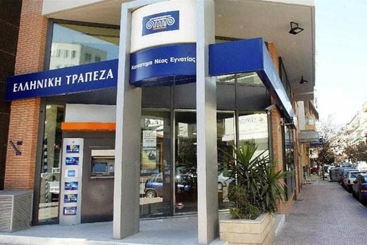 Κανονικά συναλλαγές μέσω ΑΤΜ, καρτών στην Ελληνική