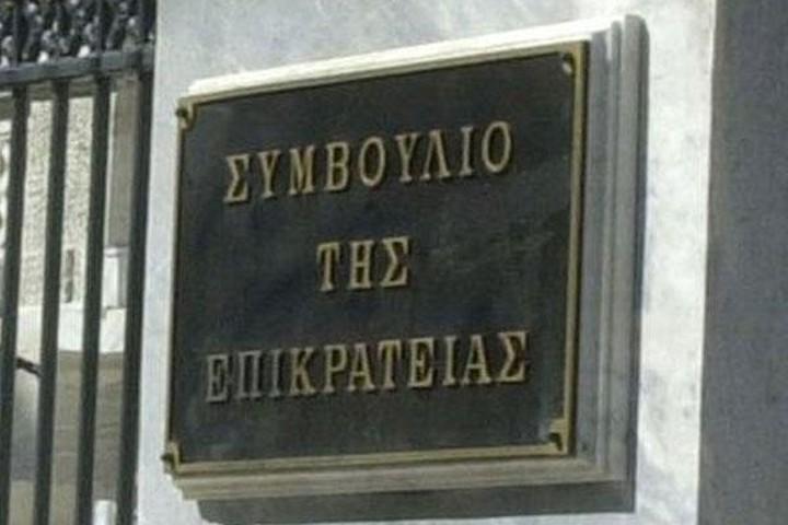 Αντισυνταγματική η ρύθμιση για δέσμευση τραπεζικών καταθέσεων