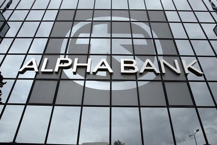 Φαβορί για εξαγορά κυπριακών υποκαταστημάτων η Alpha και η Πειραιώς