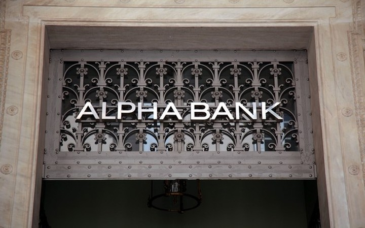 Alpha Bank: Ξεκινά η συγχώνευση με Εμπορική
