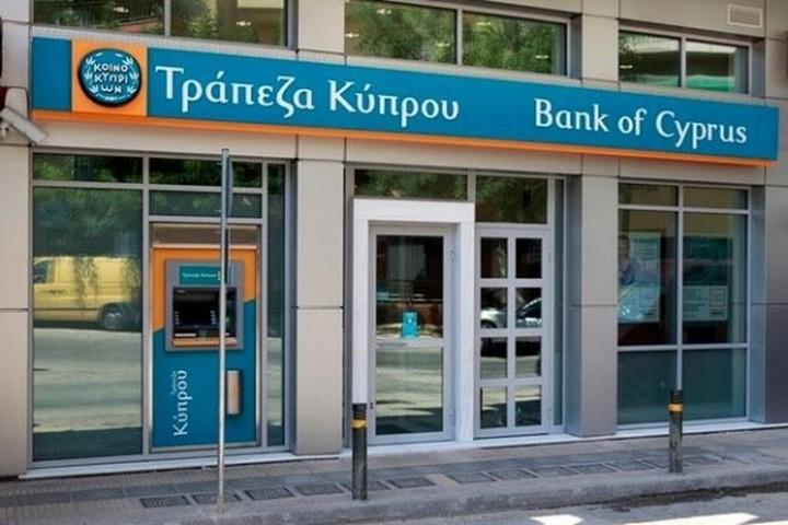 «Κούρεμα» στην Τράπεζα Κύπρου