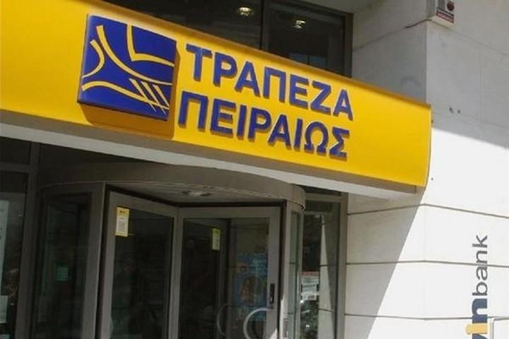 Αντιπροσωπεία της Τράπεζας Πειραιώς στην ΚT Κύπρου