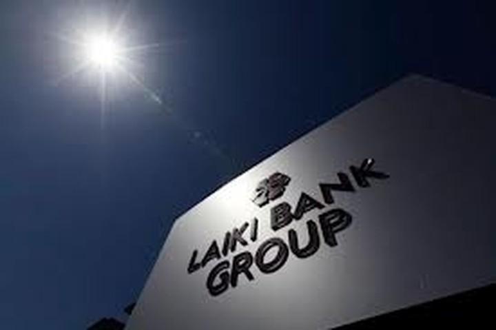 Αποκαλύψεις μέλους του ΔΣ της Λαϊκής Τράπεζας