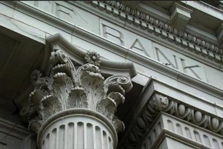 Νέα τράπεζα στα σκαρια;