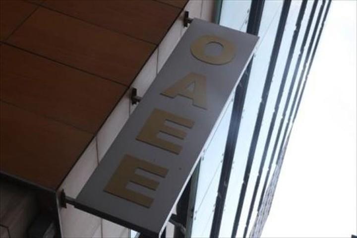 Με καθυστέρηση δύο ημερών η καταβολή συντάξεων σε ΟΑΕΕ και ΟΓΑ