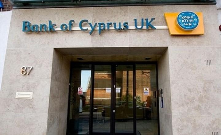 Στη Bank of Cyprus UK οι καταθέσεις της Laiki Bank UK
