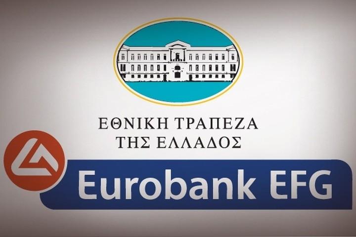 Μείωση κόστους ζητεί η τρόικα, για να προχωρήσει ο γάμος ΕΤΕ - Eurobank