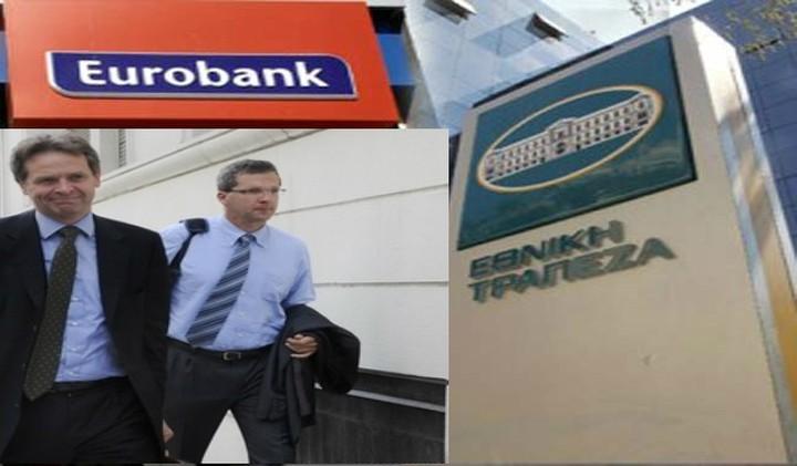 Διαζύγιο πριν τον γάμο για Εθνική-Eurobank
