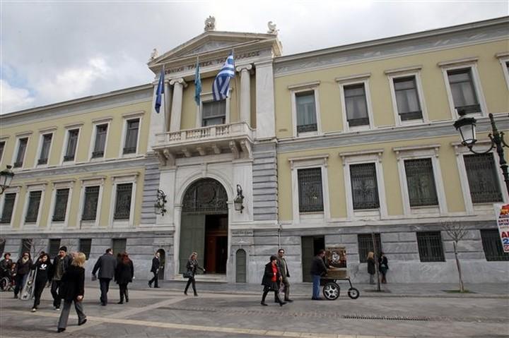 Την Τετάρτη οι αποφάσεις στην Εθνική Τράπεζα για την αύξηση κεφαλαίου