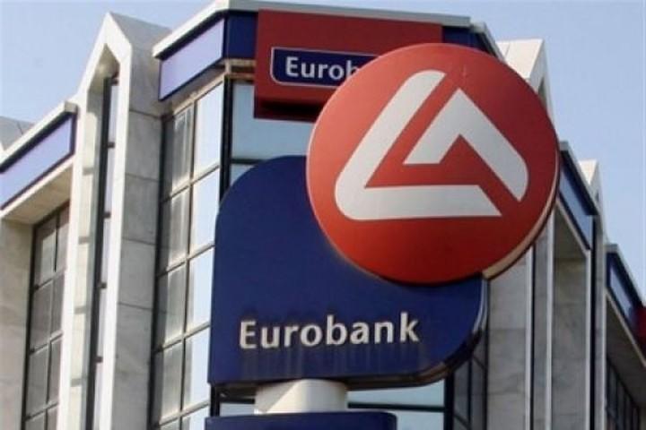 Μέσω ΤΧΣ η ανακεφαλαιοποίηση της Eurobank