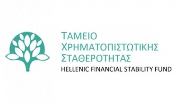 Ενδυνάμωση της εταιρικής διακυβέρνησης του Ταμείου Χρηματοπιστωτικής Σταθερότητας